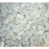 厂家生产  吹膜用塑料颗粒  透明HDPE低密度再生料 阻燃级