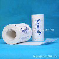 厂家直销  伽马射线灭菌涂胶纸  医用涂胶透析纸