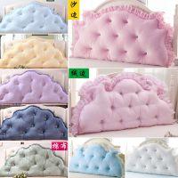 韩式床头靠垫芯公主床上大靠背榻榻米软包双人长靠枕抱枕靠背含芯