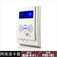 无线网络读卡器WIFI热点无线刷卡器Wi-Fi ID/IC卡读卡器