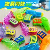 厂家直销跑男同款水枪 夏天沙滩戏水儿童迷你赠品礼品玩具小水枪