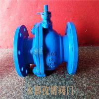 Q41F-10C与Q341F-10C有什么区别 DN25 温州铸钢软密封法兰球阀