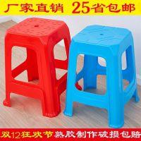 矮椅子塑料凳子 加厚红木清仓透明餐桌便携可爱居家经济型用品方