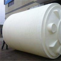 50吨定制加厚工业防腐储罐 废机油储存大型PE水塔