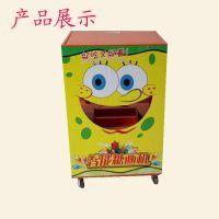 立式糖画机音乐智能糖画机老北京糖人机糖画机生产厂家台式流动