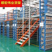 厂家直销钢结构二层阁楼平台定制货架仓储重型仓库房活动拆装式