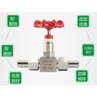 斯派莎克/Spirax Sarco J23W焊接针型阀 高压针型阀