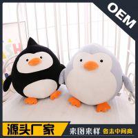 企鹅公仔毛绒玩具布娃娃 儿童玩偶 海洋极地企鹅公仔抱枕