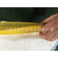 生产牛皮纸袋25kg纸塑复合袋现货工程塑料颗粒包装袋牛皮纸编织袋