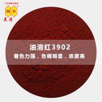 汕头美丹3902油溶红油溶性红色染料色粉蜡烛可用