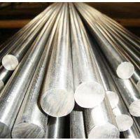 1.4529不锈钢锻件热处理 1.4529化学成分是什么 欢迎选购