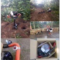 桃树果园种植挖坑机 半自动打孔机操作简便