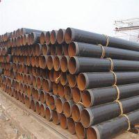 优质Q235螺旋钢管 820*10防腐螺旋钢管 重庆防腐厂家