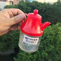 油壶 调味壶 可装酱油 调味剂 料酒 厨房用品 畅销2元批发货源