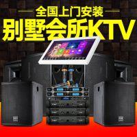 ATSH/爱特声 X7别墅家庭ktv音响套装家用卡拉ok点歌机木质音箱全套