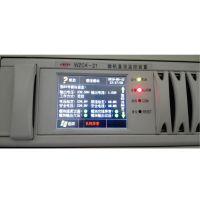 许继WZCK-12、WZCK-12AW微机直流测控装置