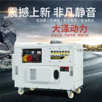10kw柴油发电机移动式带轮子
