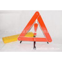 厂家供应汽车三角警示牌 高速停车指示牌 国标夜光三角牌批发