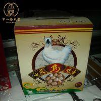供应彩色鸡蛋礼品盒,北京昌平包装盒定制厂家