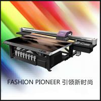 富发uv平板打印机 大版面平板打印机 电视背景数码印刷机