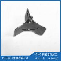 CNC加工中心数控精密加工服务,承接各种材料零件来图定制