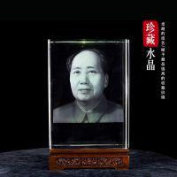 毛泽东3D水晶内雕雕刻主席名人人像摆件工艺品结婚礼物纪念
