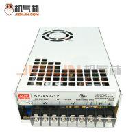 台湾明纬-SE-450-单路输出开关电源