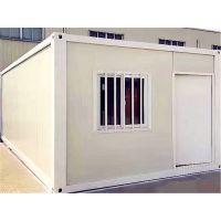 北京出售出租住人集装箱 移动房屋 工地简易租赁 彩钢箱房