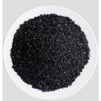 重庆渝中区果壳活性炭,水处理,空气处理果壳活性炭