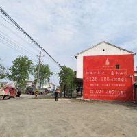 衡阳市南岳区户外墙体广告专业设计制作
