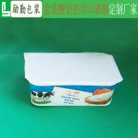 厂家定制盒装黄油易撕封口膜 PP雪糕印刷包装膜杯盖膜 易揭卷料