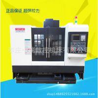 生产XH7140加工中心 立式加工中心 专业生产立加 免费安装调试