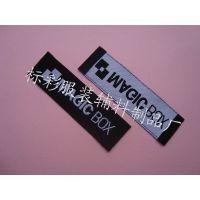 东莞标彩定制精美LOGO服装热转印商标移印标