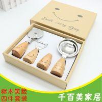 厂家直销榉木手柄不锈钢餐具 韩版笑面餐具 精美套装 厨房用品