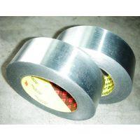 原装3M铝箔胶带,耐高温铝箔胶带 3M425 铝箔胶带 1219mm*50m