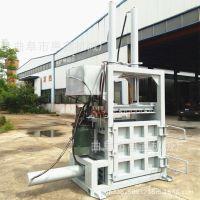全新液压半自动废纸打包机 小型工业用半自动打包机批发商