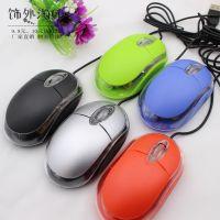 9.9百货货源 有线光电鼠标 电脑配件 游戏鼠标 10元店批发