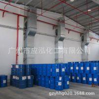 新戊二醇二缩水甘油醚 环氧树脂的增溶增韧型稀释剂