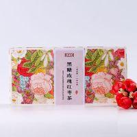 黑糖玫瑰红枣茶 驱寒暖宫 玉颜养生组合花茶盒装厂家批发一件代发