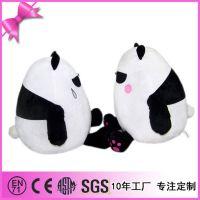 熊猫毛绒玩具 搞怪情侣饰品 生日礼意礼品来图可定制
