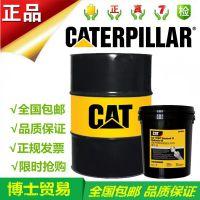 卡特CAT DEO SAE 10W-30专用发动机油3E-9845卡特柴油发动机油