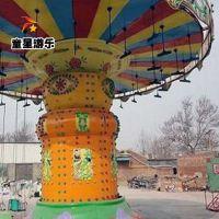 景区游乐设备豪华飞椅童星游乐设备厂家火热上市