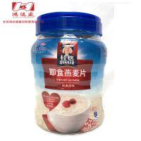 桂格即食燕麦片1000g/袋 原味谷物营养早餐麦片冲饮免煮代餐麦片