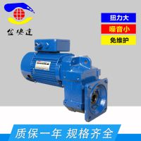 专业经销 平行轴减速电机 机械直流减速电机