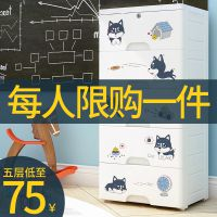 大号储物箱装箱子收纳箱塑料放衣服的小玩具整理箱抽屉式收纳盒柜