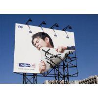 云南高速路收费站广告