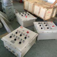 乐清BXKq235钢板焊接防爆电气控制箱腾达报价