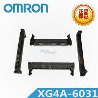 XG4A-6031 扁平电缆连接器 欧姆龙/OMRON原装正品 千洲