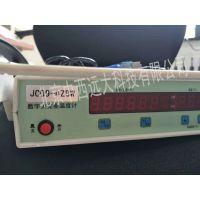 中西(LQS现货)数字式贝克曼温度计 型号:JC09-DZBW库号:M310451