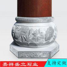 专业加工仿古柱基石 柱子包边柱顶石 寺庙景区柱脚石